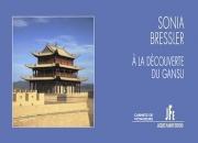 À la découverte du Gansu