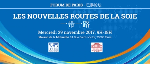 Projet-visuel-Forum-de-Paris-V2.jpg