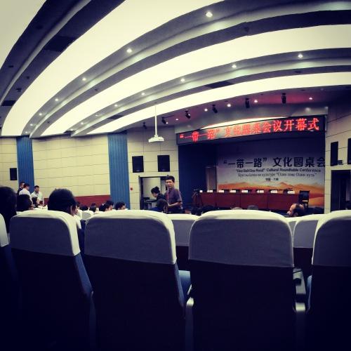 chine,obor,china,silk road,humanité,paix,économie,pédagogie